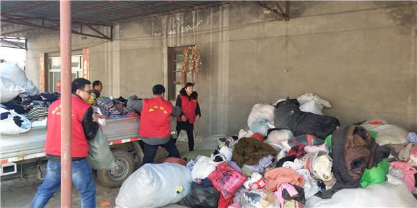 蠡县分会回收旧衣物