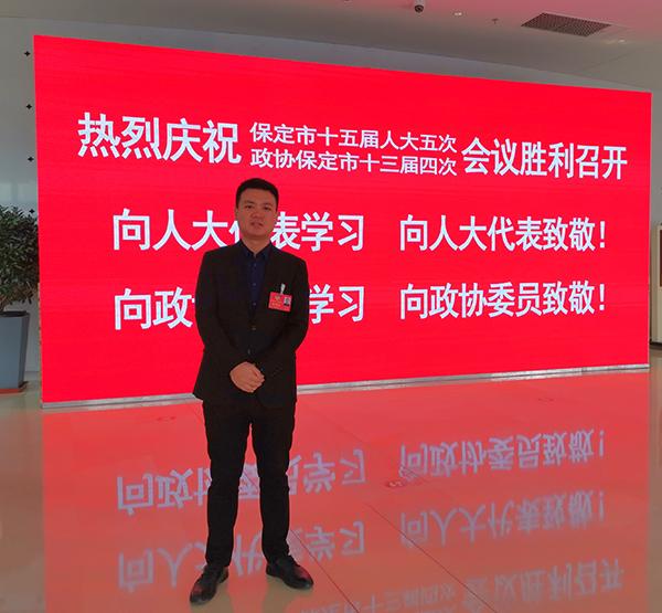 闫宁(保定市爱心协会副会长、理事)